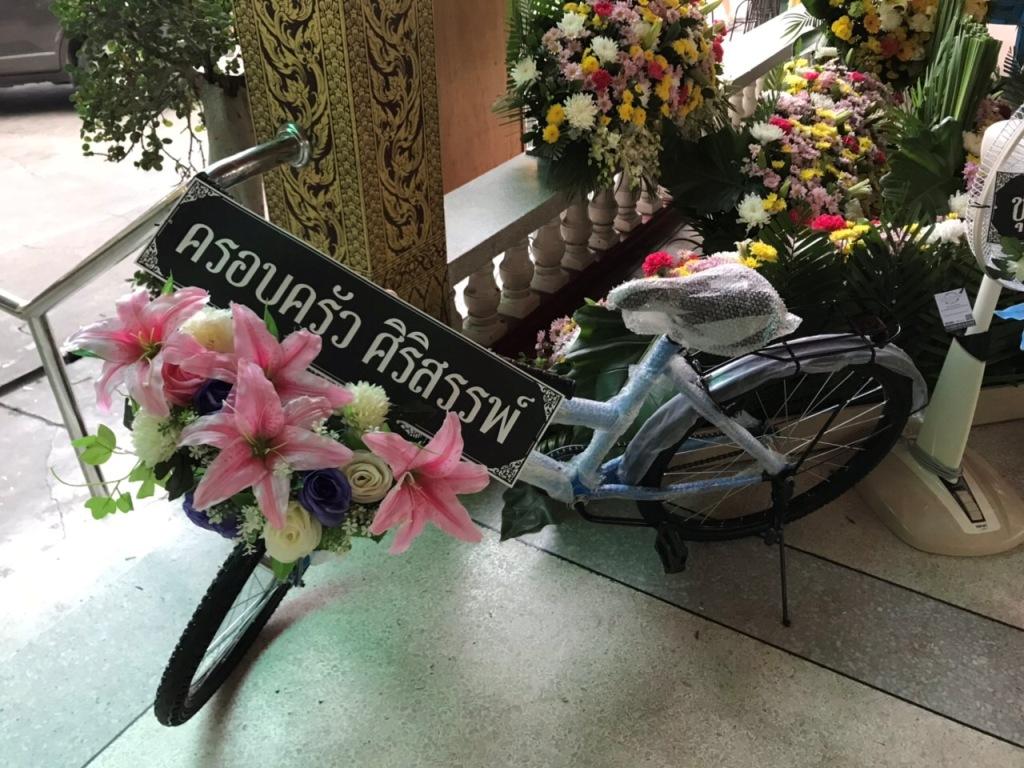 'หรีดดอกไม้' บริการพวงหรีดออนไลน์ ดอกไม้สด พัดลม ของใช้ จักรยาน