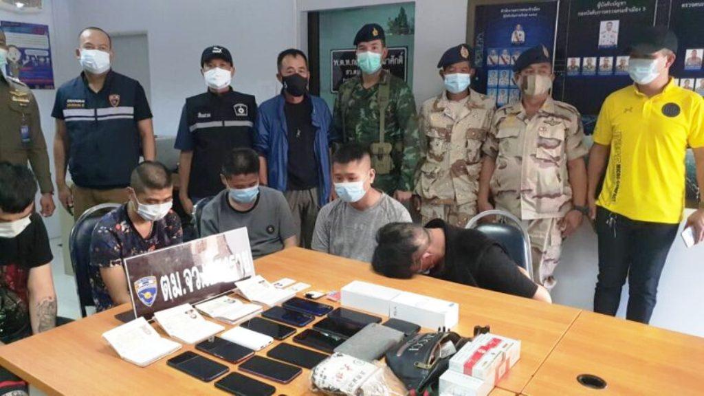 ชาวจีน 6 คนถูกจับกุมในอำเภอแม่สายจังหวัดเชียงราย