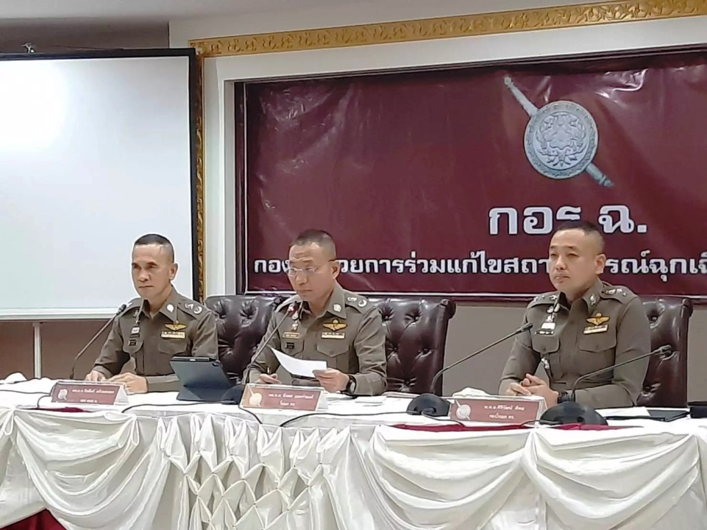 Thailand News, Chiang Rai Times, CTN News Thailand, CTN, News, World News, Thailand, ข่าวเด่น, ข่าวที่น่าสนใจ, บล็อก, ข่าวไทย, ข่าวเด่น, ข่าววันนี้, ข่าวดี, ข่าวดี, ภูเก็ตไทย, กรุงเทพไทย, ไทย ท่องเที่ยว, เที่ยวกรุงเทพ, ข่าวกรุงเทพ, เที่ยวไทย, เที่ยวไทย, ข่าวไทย