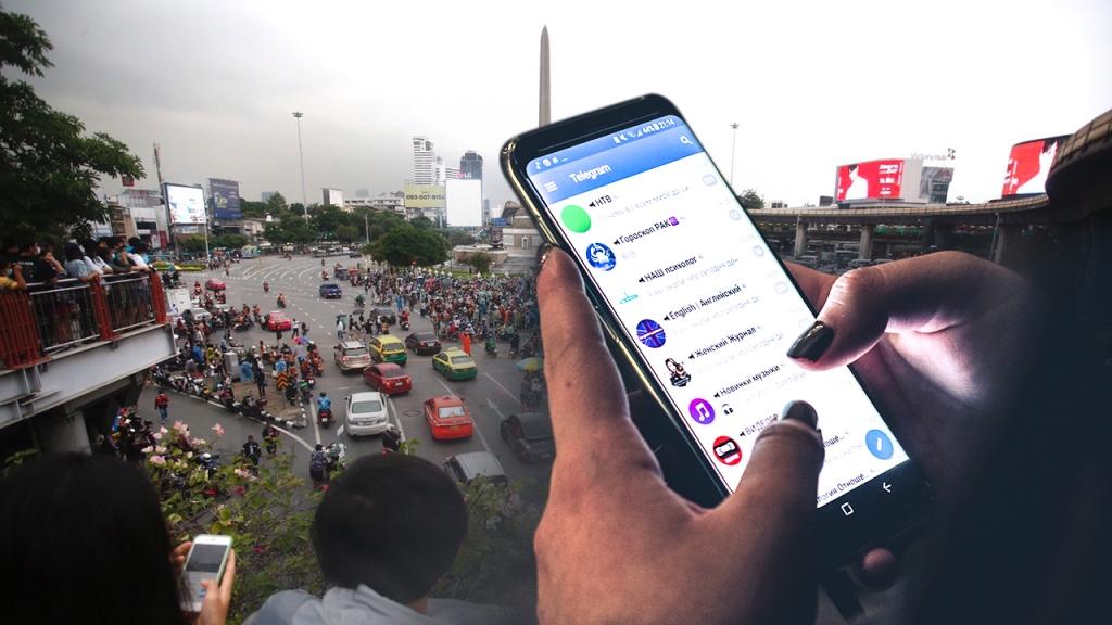 ผู้ประท้วงเยาวชนของไทยเปลี่ยนจาก Facebook เป็นแอพ Telegram