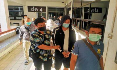 รวบชาวไต้หวัน ส่งลิงก์ธนาคารปลอม หลอกเอาข้อมูล โอนเงินเหยื่อกว่า 20 คน เกลี้ยงบัญชี