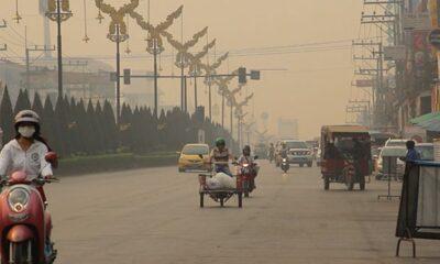 เชียงราย - เชียงใหม่ฝุ่นปกคลุมเมืองเหนือเกินมาตรฐานใน 13 พื้นที่
