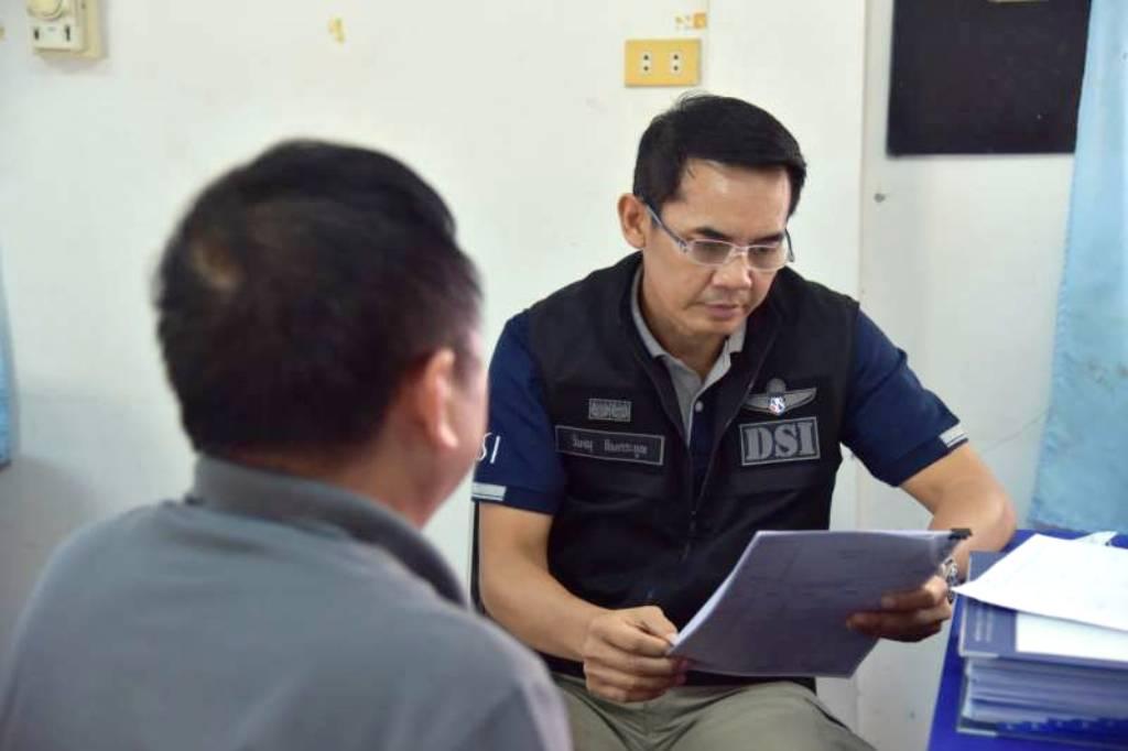 DSI เผยหมายจับ'อาเปา แซ่เซิน'คดีสวมบัตร ปชช.ไทย -ขยายผลเพิกถอนอีก 50 ราย