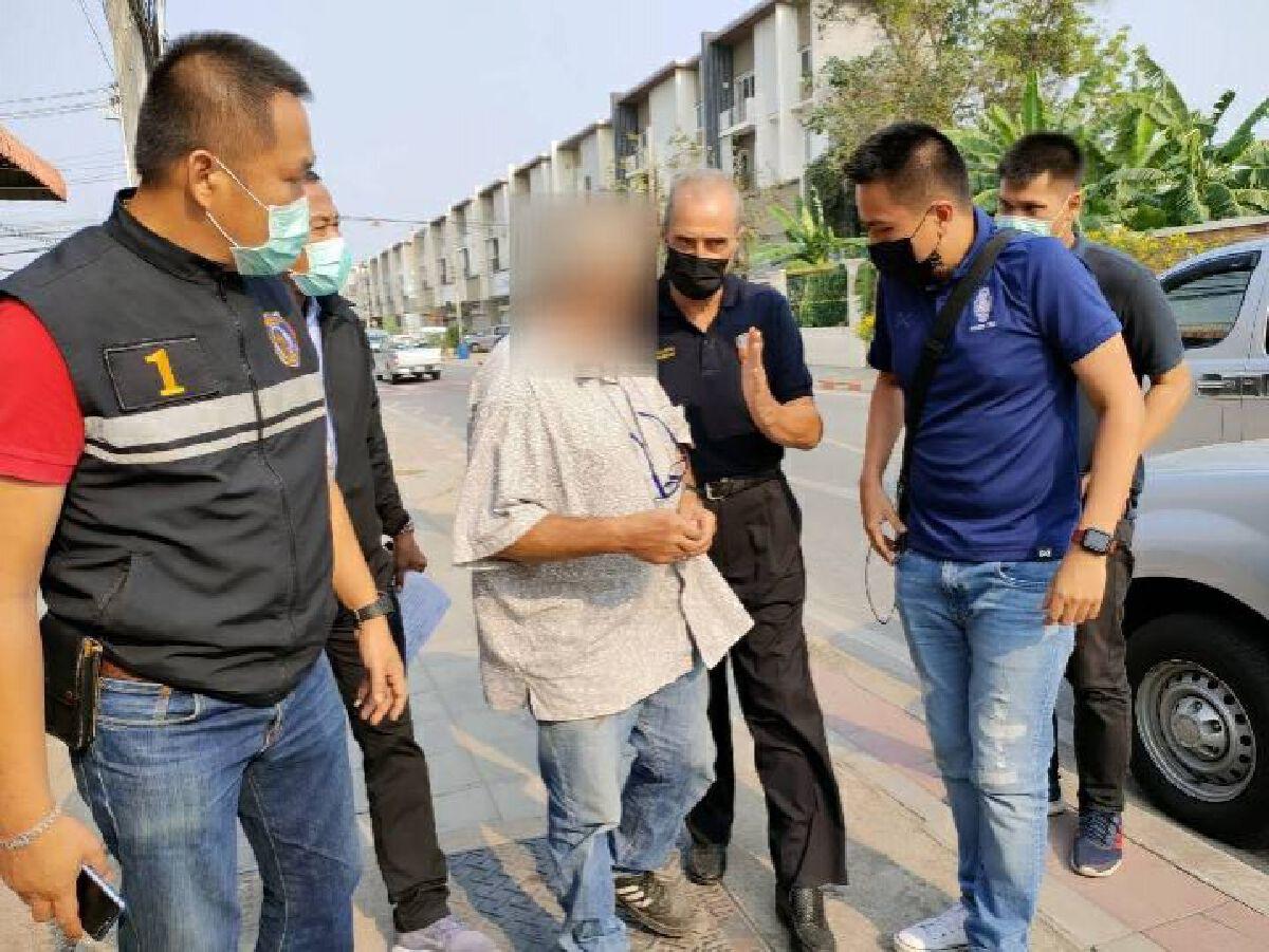 ชายชาวอิตาลีวัย 50 ปีถูกกล่าวหาว่าขืนใจเด็กหญิงวัย 3 ขวบ