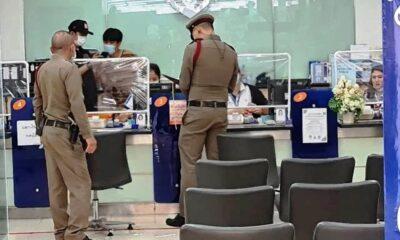 ชายสวมหน้ากากปล้นธนาคารกรุงเทพในเชียงของ