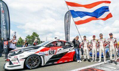 Motul เสริมพลังทีม Gazoo Racing ของ Toyota ในสนามเนือร์บูร์กริง 24 ชั่วโมง