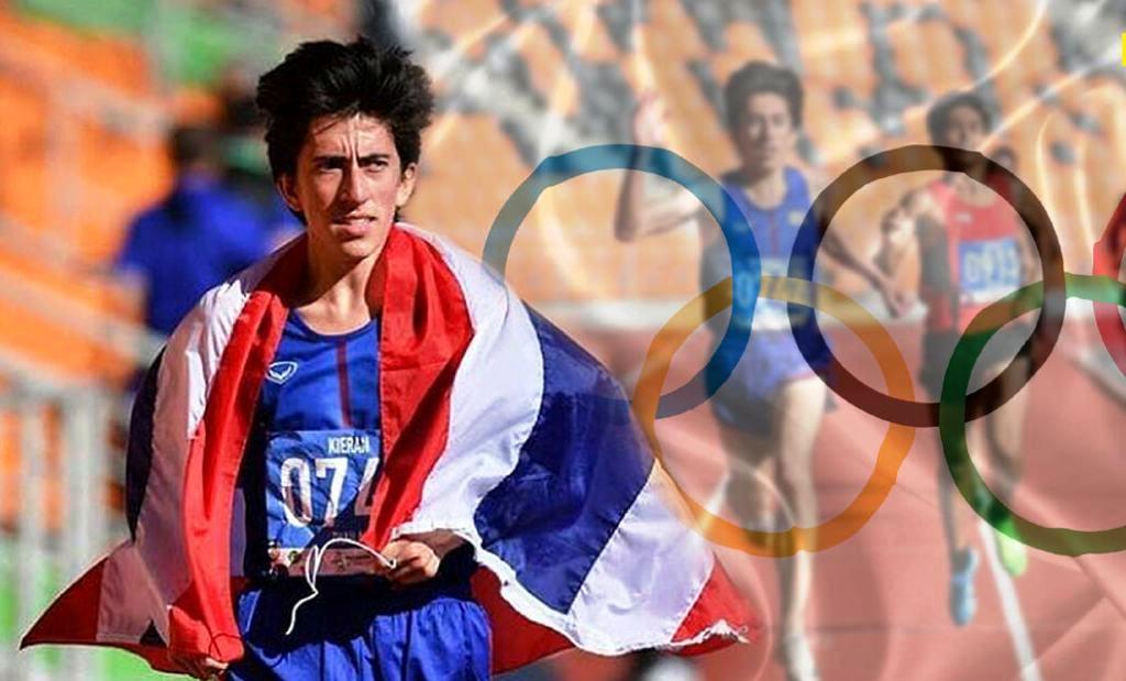 คีริน ตันติเวศน์ โอลิมปิก โตเกียว 2020 พาตัวเองเข้าเส้นชัย