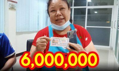 แม่ค้าหวยถูกรางวัลที่ 1 รับเงิน 6,000,000 บาท