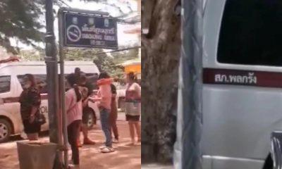 ฉาวหนัก รถตู้ตำรวจขนญาติเที่ยวทะเลชะอำ จี้สอบปมใช้รถหลวง