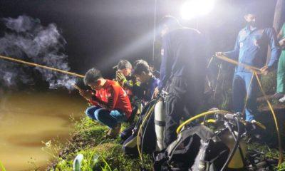 ตร.พบหนุ่มเชียงรายจมน้ำเสียชีวิตในบ่อตกปลา