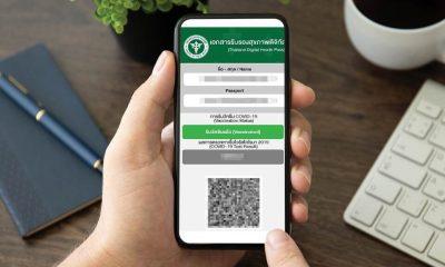 ไทยเตรียมนำแอพ Digital Health Pass มาใช้ในเที่ยวบินภายในประเทศ