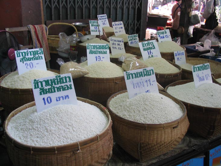 Rice Jumps to Highest Since 2008