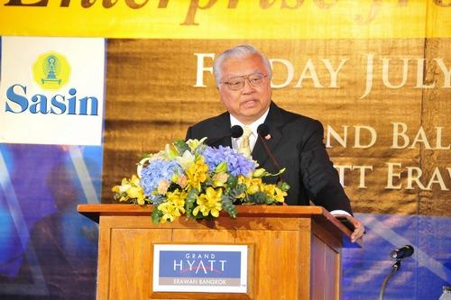 Chirayu Isarangkul na Ayutthaya Promoter of His Majesty the King's Sufficiency Economy Philosophy