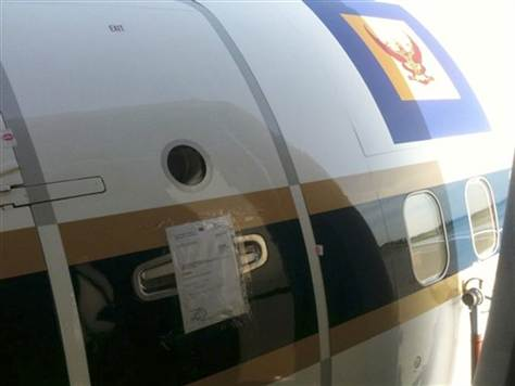 Thai Government to Confirm Royal Jet is Not Govenment Owned