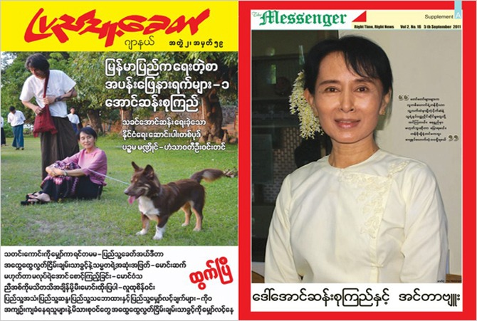 Suu Kyi's First Article in 23 Years Published