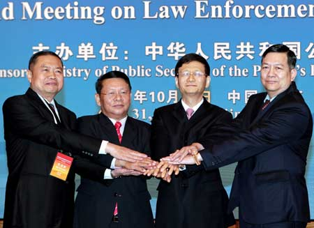 Thailand, Laos, Myanmar and China Join to Fight Crime on Mekong