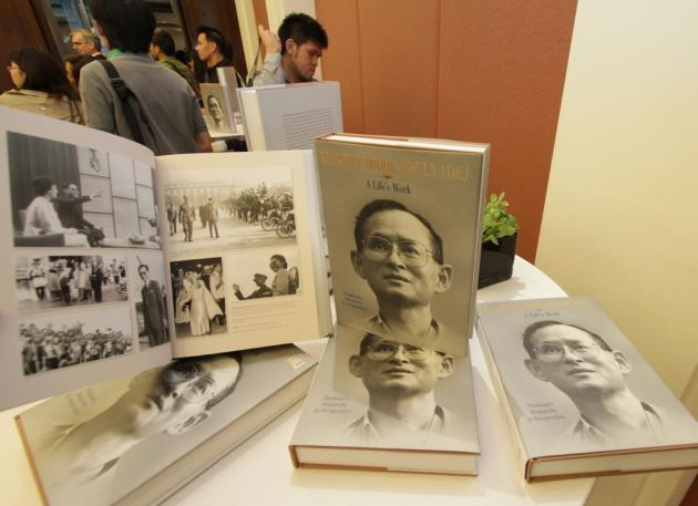 A new book detailing the life and work of His Majesty King Bhumibol Adulyadej has been published
