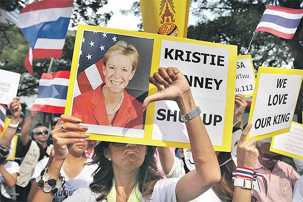 Royalists Protest in Front of US Embassy Bangkok