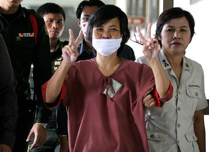 "Thai Activist ""Da Torpedo"" Gets15 Years for Insulting Monarchy"