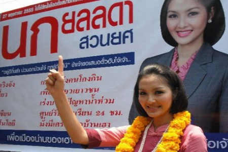Trans Female Standing for Election in Nan Province