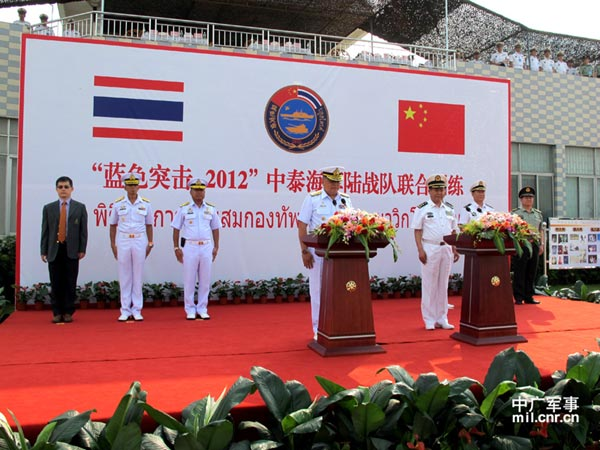 China and Thailand Conduct Maritime Exercise