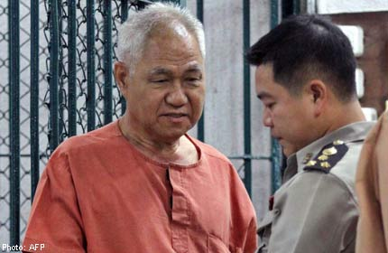 Jailed Activist Given Extra 2.5 Years for Royal Slur