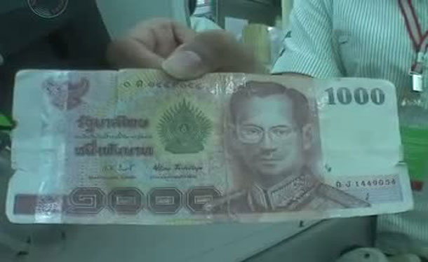 Fake Banknotes Circulating in the Thailand
