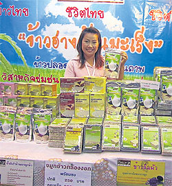 The Rice Department Promotes Black Sticky Rice