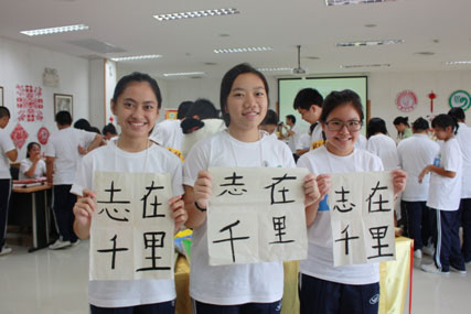 Thailand Requests 10,000 Chinese Language Teachers from China