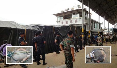 Gang Member Suspect in Chinese Sailors Killings to Be Handed over by Myanmar Authorities