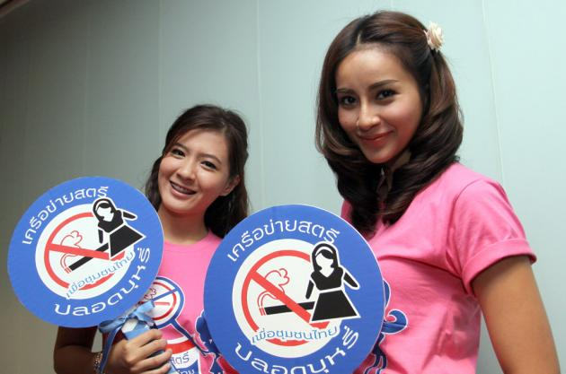 Thailand to Strengthen Smoking Laws