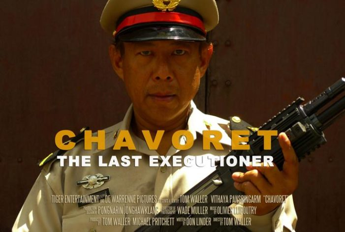 The Last Executioner a Story of Life, Death and Karma.