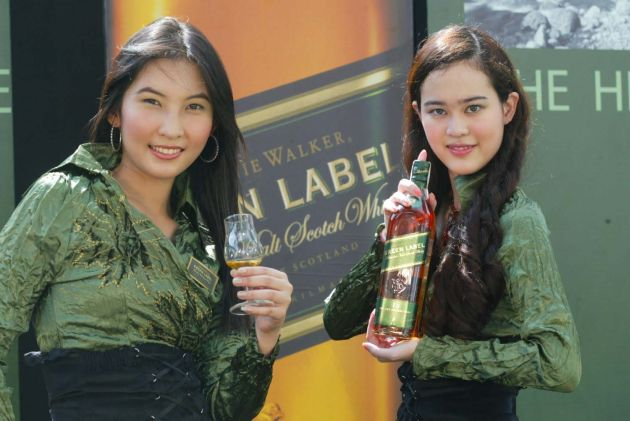 Thailand Ranked 3rd in World for Johnny Walker Sales