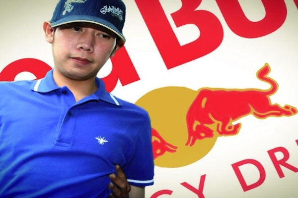 Hit-and-Run Red Bull heir Tests Positive for Cocaine