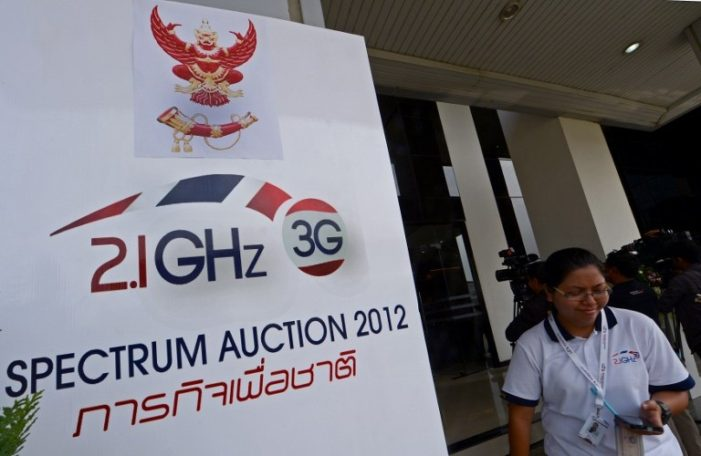 Finance Ministry Calls for 3G Auction Probe over Corruption and Fears of Collusion
