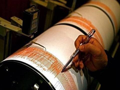 Mild Earthquake Hits Chiangrai
