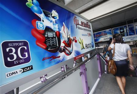 Thailand to Finally Hold Long-Awaited 3G Auction