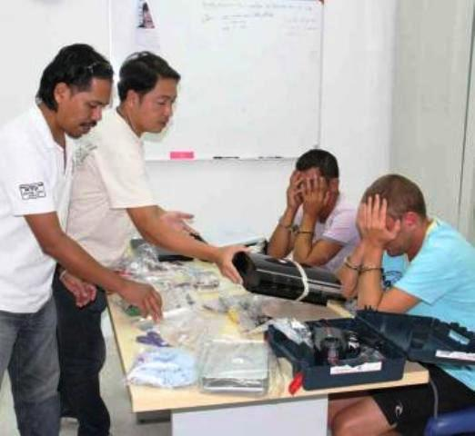 Two More Bulgarians Busted for ATM Fraud