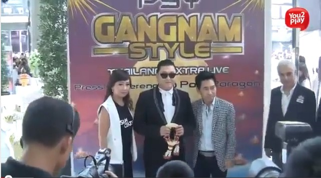 Psy Performs for Fans in Bangkok