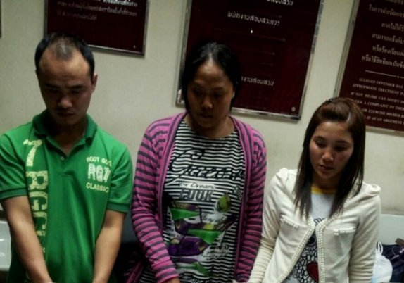 Two ChiangRai Hill Tribe Women Arrested for Drug Smuggling