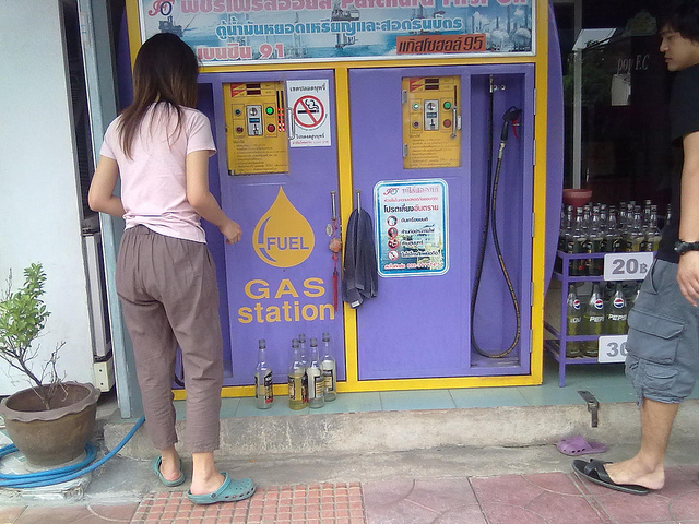 Ministry of Energy Ends Sale of 91 Octane Petrol, or Benzene 91