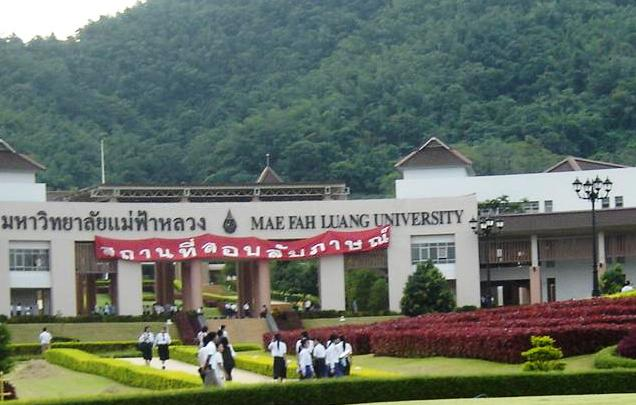 Mea Fah Luang University is by far the only public university in Thailand with English as its primary medium of instruction.