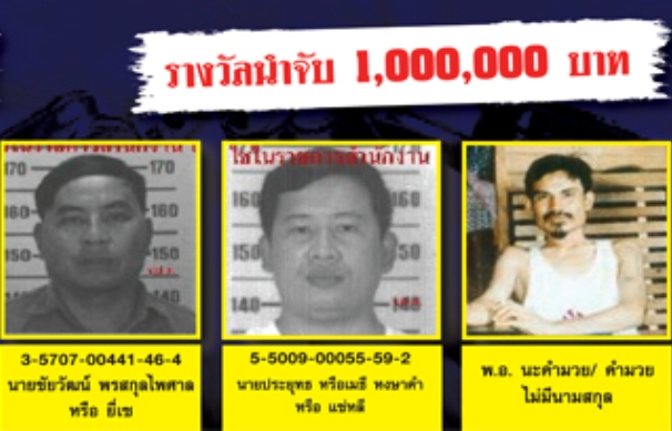 Yi Say, third from left, appears on a Thai most-wanted poster