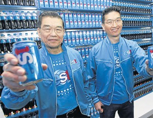 It began when Sermsuk, then the local bottler of Pepsi, decided to end its relationship with US giant PepsiCo.
