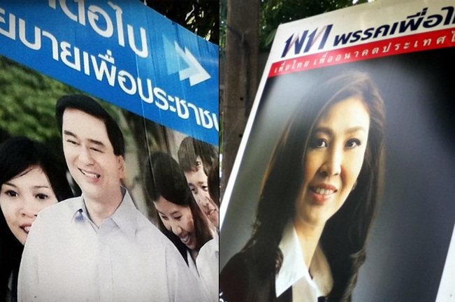 Both groups were responsible for violent street protests in recent years. And as Yingluck well knows, a future round of violence could trigger yet another military coup.