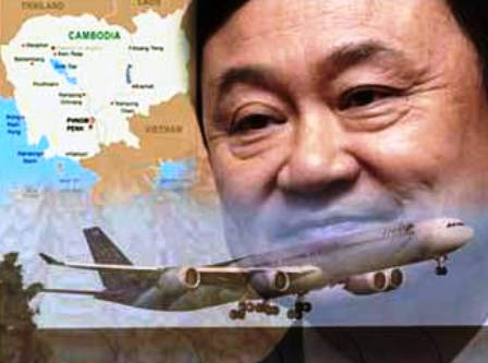 Rumours Spred of Thaksin Shinawatra Landing his Personal Jet in Chiang Rai