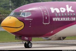 Nok Air's vice president for sales and marketing, acknowledged that AirAsia was playing a bigger role here, but believed its pricing strategy had not forced Nok Air into a corner