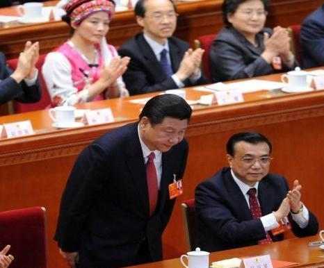China Appoints a New Generation of Communist Leaders