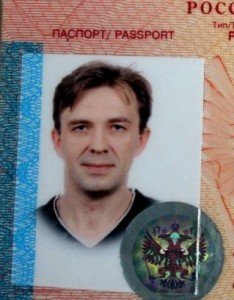 The victim was a successful manager of an architectural firm from St. Petersburg in Russia. His name was Andrei Komarov.