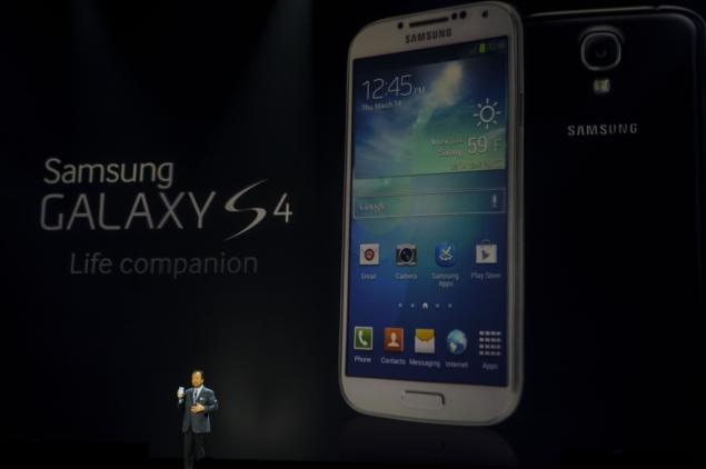 Galaxy S4 to Hit Stores at the End of April